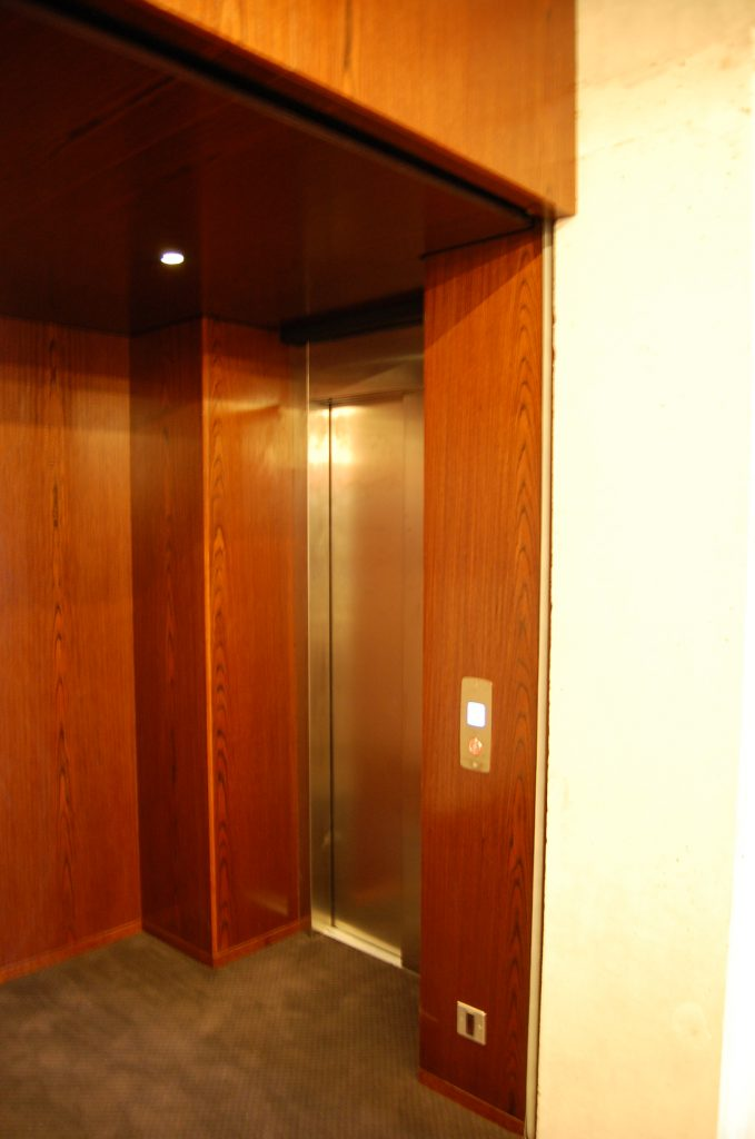 Lift at the National Theatre